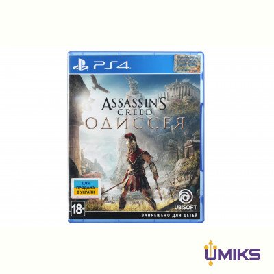Игра PS4 Assassin's Creed: Одиссея [Blu-Ray диск] (8112707)