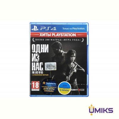 Игра The Last of Us: Обновлённая версия [PS4, Russian version] Blu-ray диск (9422372)